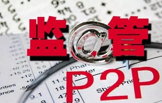 p2p关键词