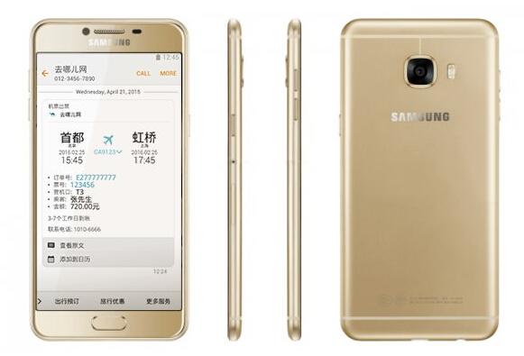 Galaxy C5/C7